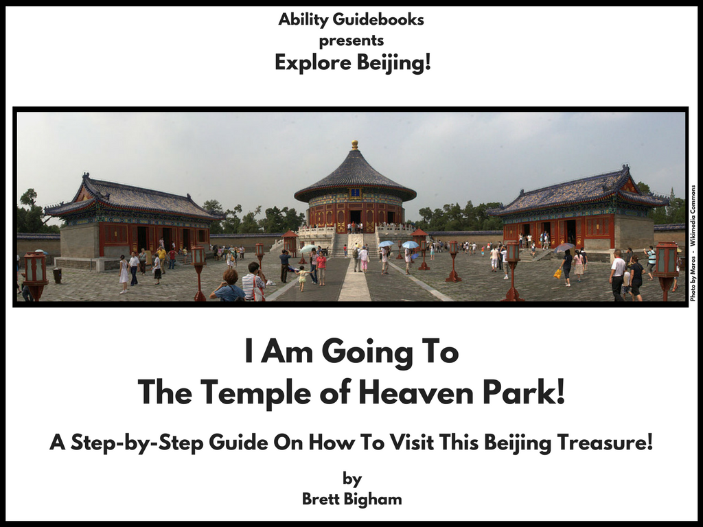 Ability Guidebook_ I Am Going To The Temple of Heaven!-2