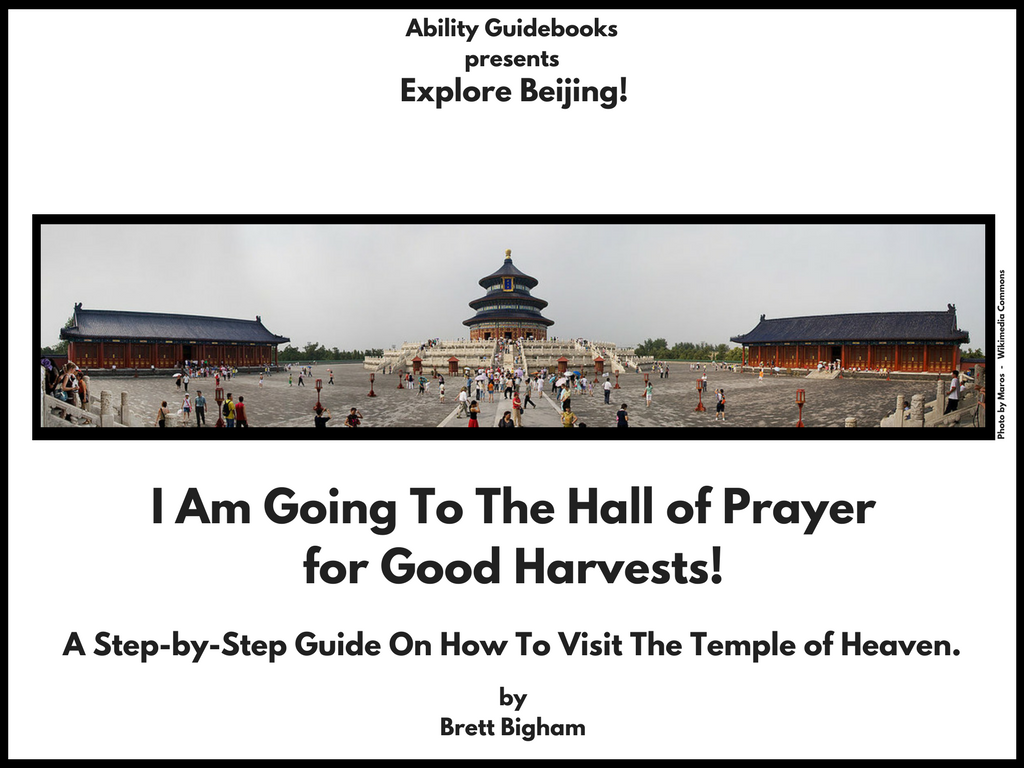 Ability Guidebook_ I Am Going To The Temple of Heaven!